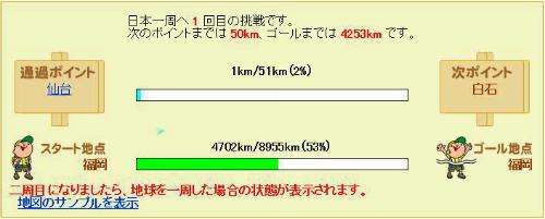 b0008825_1526556.jpg
