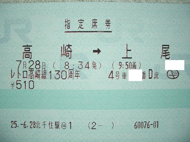 b0283432_2134064.jpg