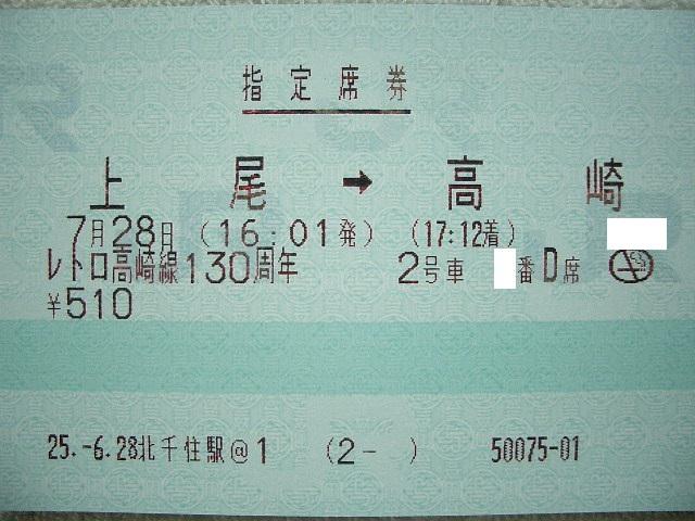 b0283432_214492.jpg