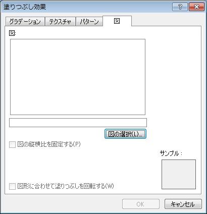 c0240934_211828.jpg