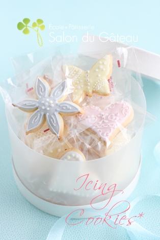 Icing Cookies*_c0193245_14292937.jpg
