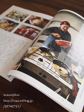 自家製レシピの本_e0214646_22304057.jpg