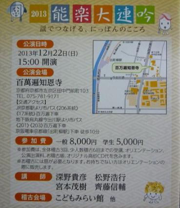 f0181251_1943436.jpg