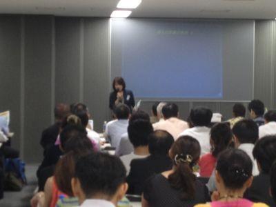 「出版を実現する!通る企画書の書き方講習会」に参加してきました_d0226963_1383572.jpg