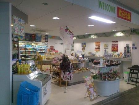 函館山ロープウェイ売店_b0106766_23293543.jpg
