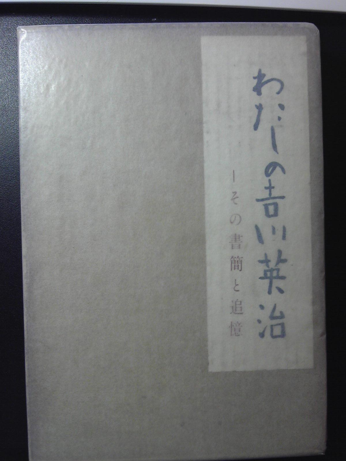 c0026968_044691.jpg