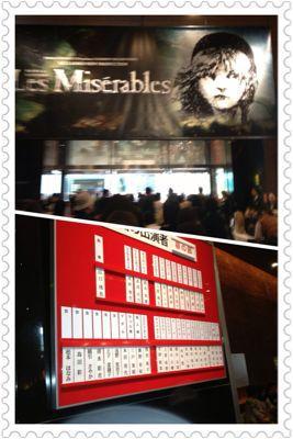 舞台で観る『レ・ミゼラブル』_e0258469_4585593.jpg