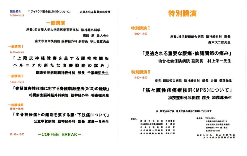 b0052170_16205945.jpg