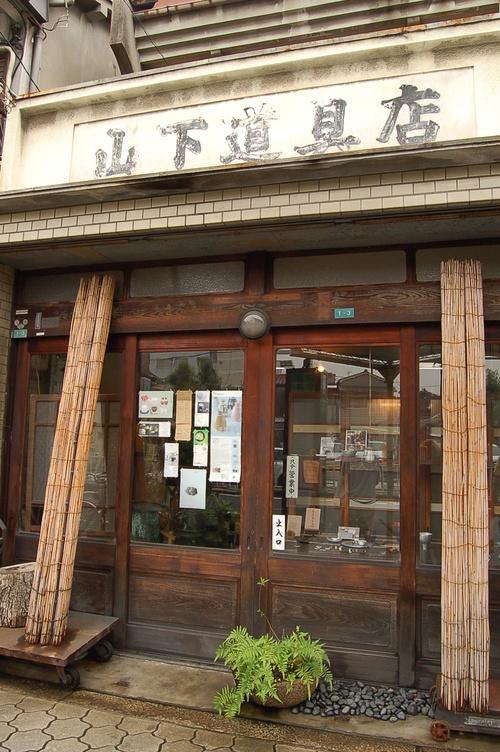 作家さんを訪ねて⑶  稲垣大さん ⒈_c0155980_13295418.jpg