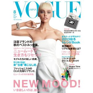 婦人画報8月号、VOGUE 8月号「Dressed in Time」_b0053082_074241.jpg