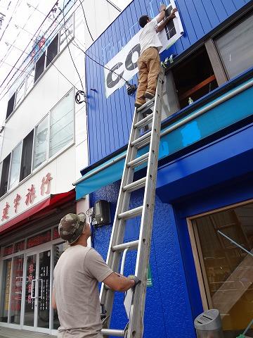 manu coffee 柳橋連合市場_f0171785_152455.jpg