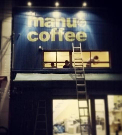 manu coffee 柳橋連合市場_f0171785_159519.jpg
