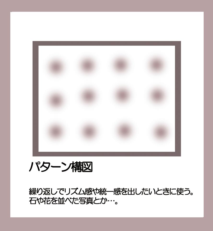 f0215487_349523.jpg