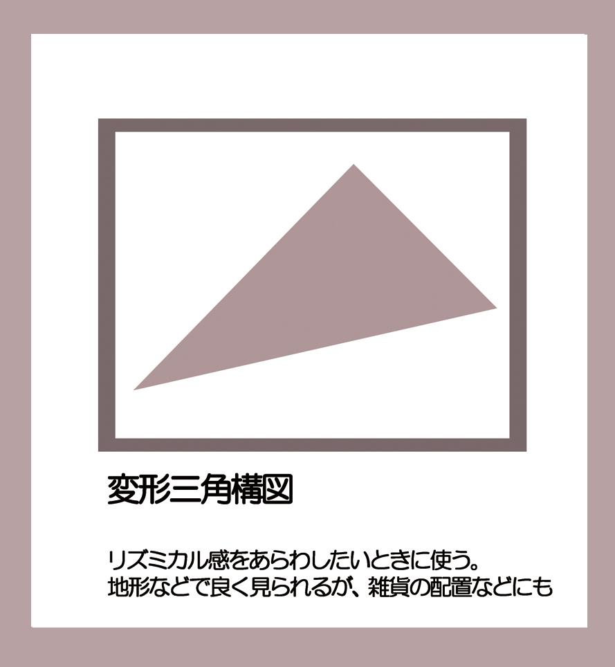 f0215487_3501148.jpg