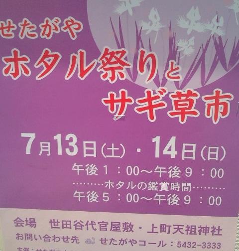 ポスター完成_c0092197_4494765.jpg
