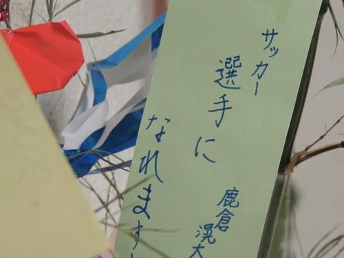 七夕飾り_e0094102_10155253.jpg