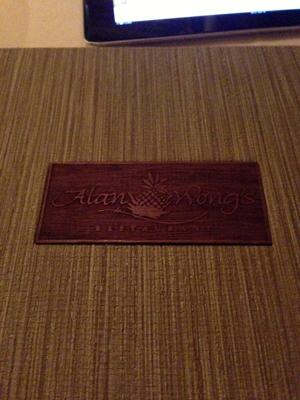 ハワイ♪  Alan Wong\'s_e0154202_2238117.jpg
