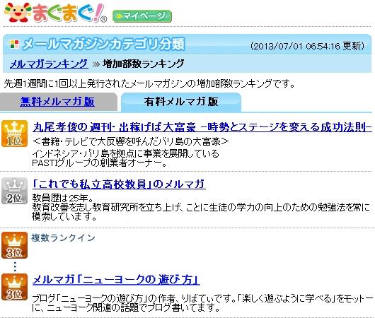 b0007805_2011558.jpg