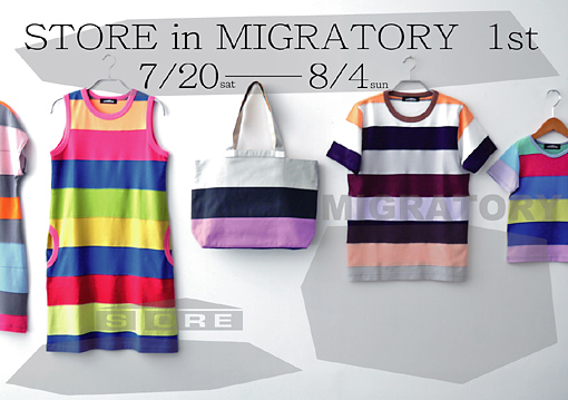 STORE in MIGRATORY 1st  「STORE」展_d0193211_1935075.jpg
