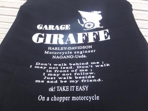 ジラフおTシャツ・2013バーヂョン FOR SALE_a0257316_19203012.jpg