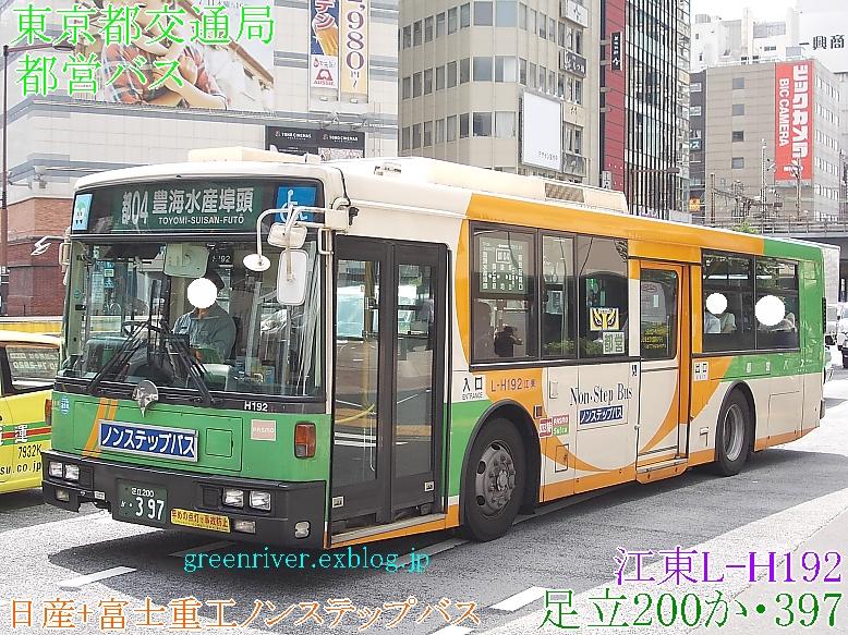 東京都交通局 L-H192_e0004218_20125545.jpg