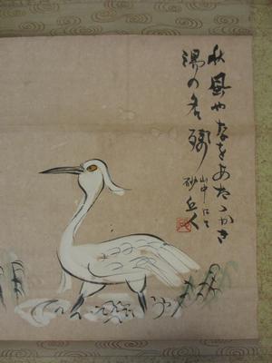 小松砂丘_f0289632_19551378.jpg