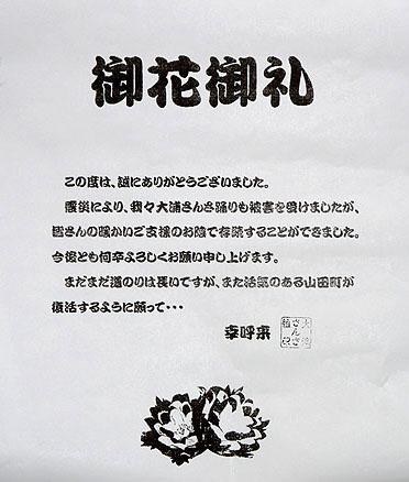 f0147037_16383621.jpg