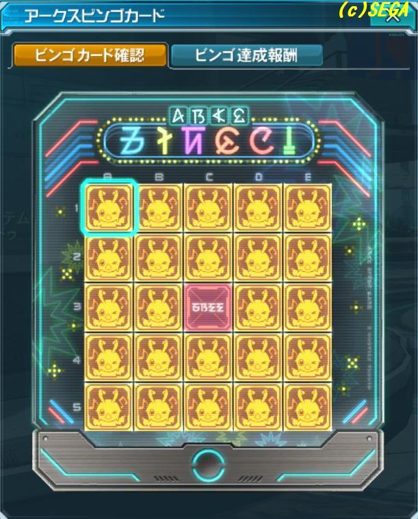 b0064444_1525545.jpg