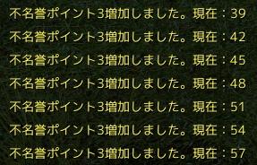 d0122844_19545368.jpg