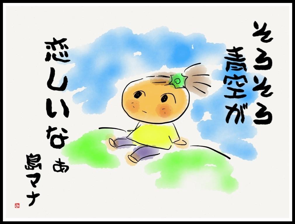 f0183846_10245774.jpg