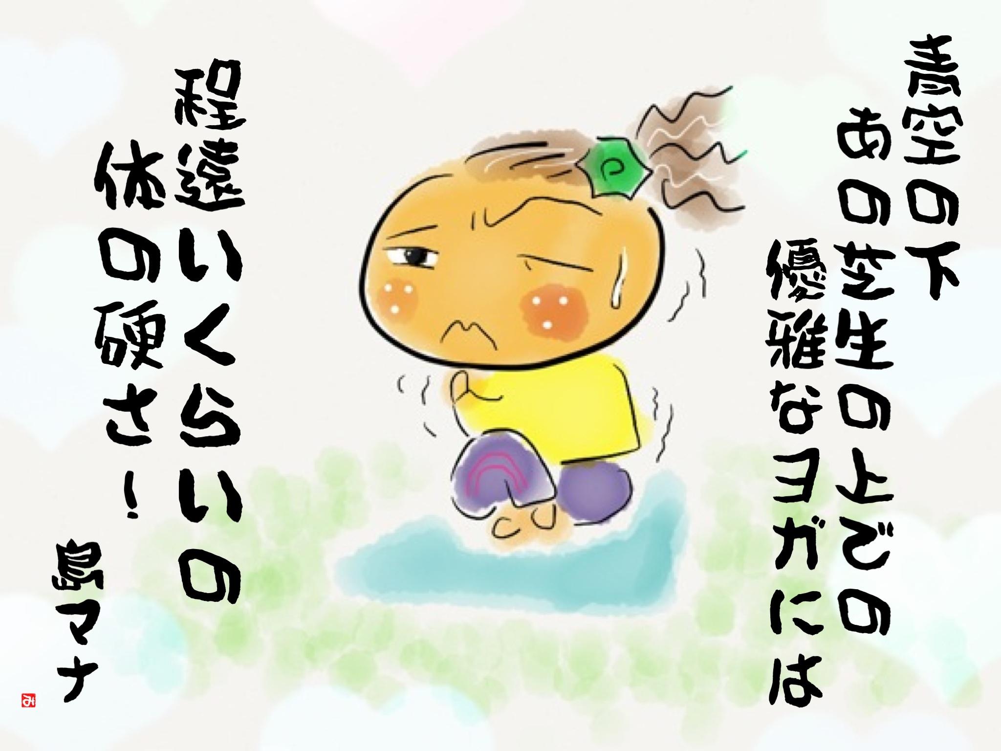 f0183846_17114565.jpg