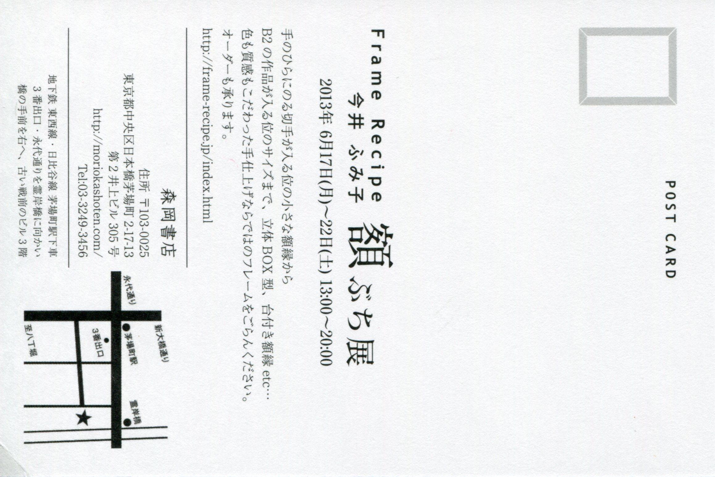a0258052_1685985.jpg