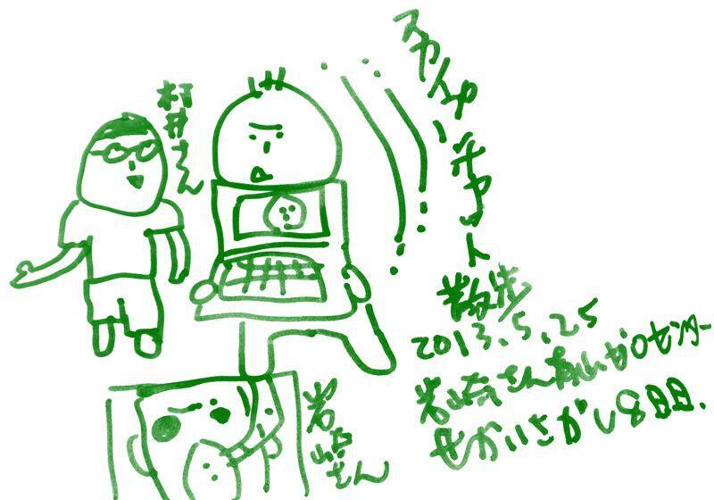 b0086957_20698.jpg