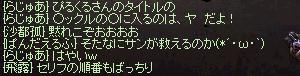b0048563_2533499.jpg