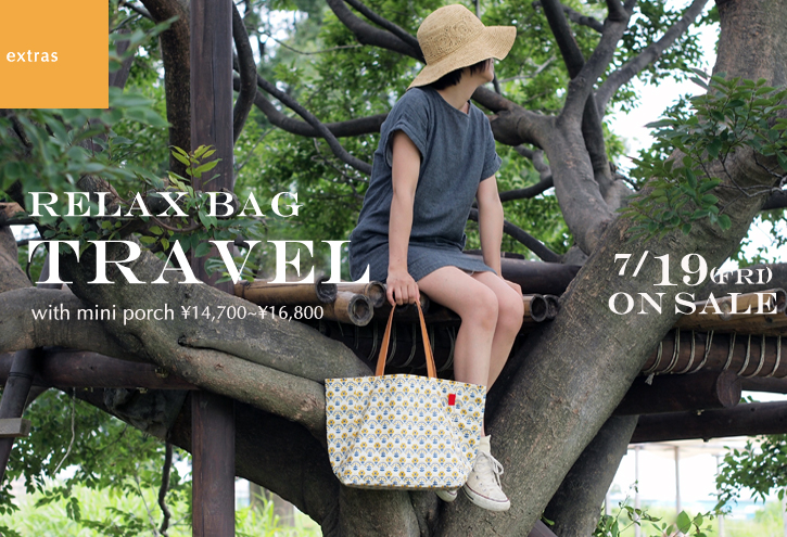夏はrelax bag travel☆_e0243765_19133115.jpg