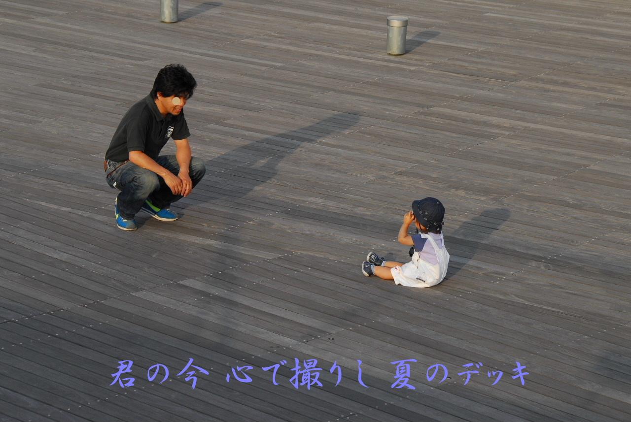 夏のデッキ_e0152866_9304779.jpg