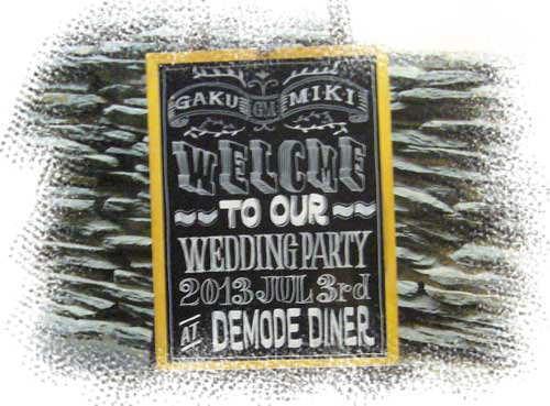 結婚パーティー♪_f0178866_6582398.jpg
