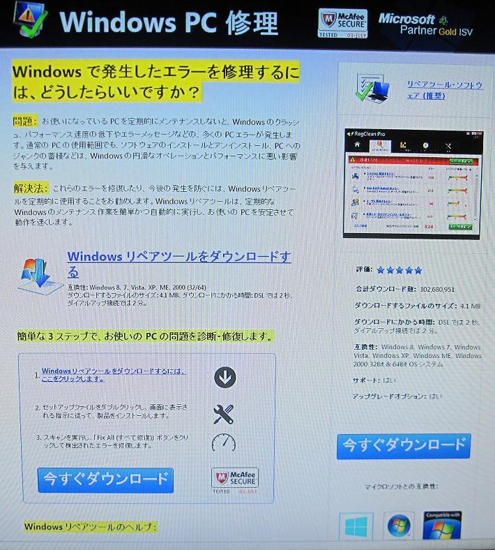 b0019674_204833.jpg