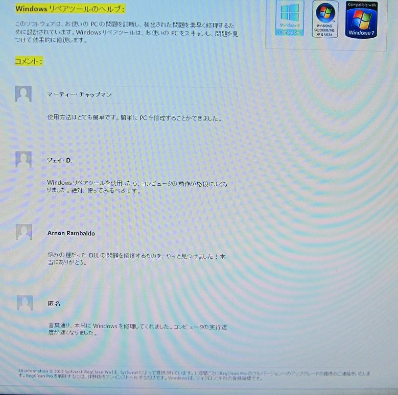 b0019674_264279.jpg