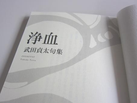 f0071480_20123227.jpg