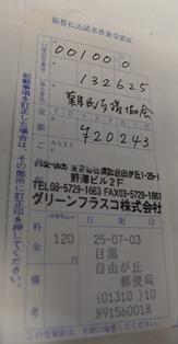 f0253181_11321494.jpg