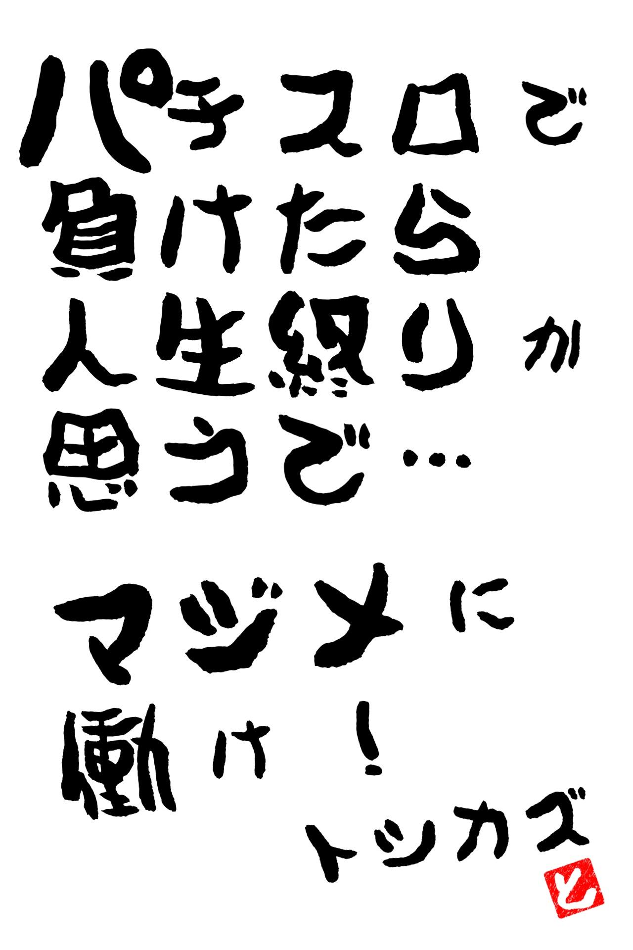 d0324487_191333.jpg