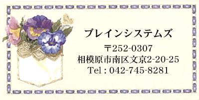 d0225198_1320247.jpg