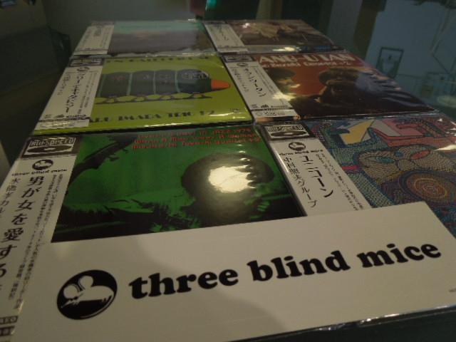 three blind mice復刻シリーズ好評発売中♪_c0113001_16501317.jpg