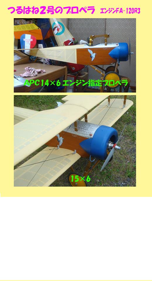 a0141004_10455556.jpg