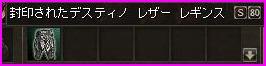 b0062614_1523736.jpg