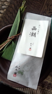 さすが京都の和菓子_d0172830_18535624.jpg