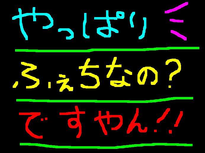 f0056935_20111739.jpg