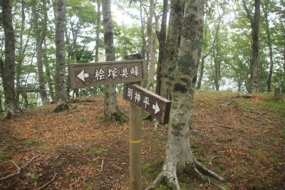 明神岳1432m ヒキウス平    三重県_d0055236_1552177.jpg