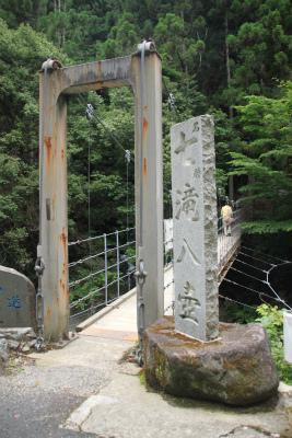 明神岳1432m ヒキウス平    三重県_d0055236_1623599.jpg